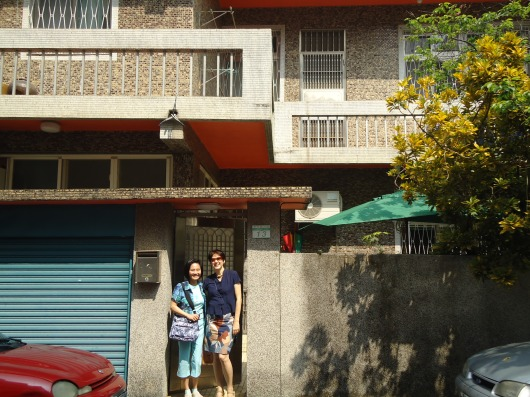 Our Taipei host's residence