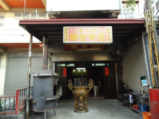 A garage converted into a temple near the mission house