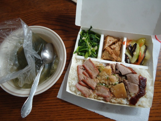 Typical lunch box take-out