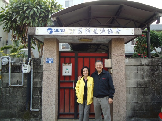 In front of Mission House