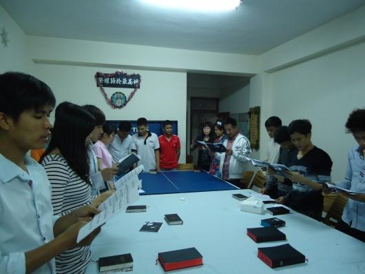Vietnamese Fellowship