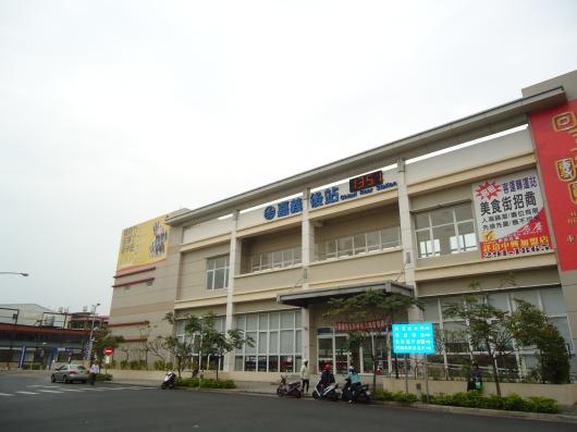 Chiayi train-bus station