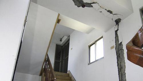Crack in apartment