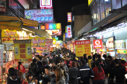 Taichung night market
