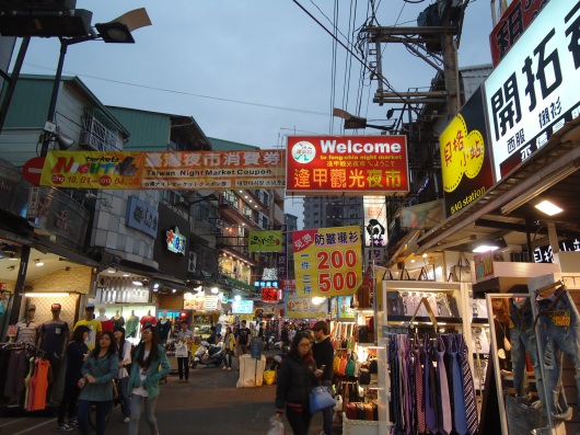 Feng Chia or Fengjia, the largest night market in Taiwan spanning a few blocks