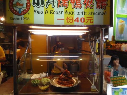 Roast duck in steamed bun, similar to Peking duck wrap