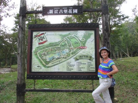 Summit Resort at Xin She