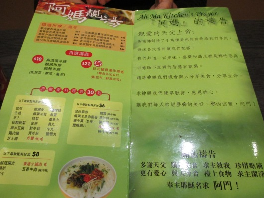 Ah Ma Kitchen's Prayer printed on menu.
