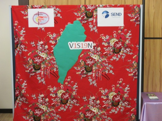 Hong Kong Free Methodist Church partnered with SEND International to send Sister Leung to Taiwan serving under Vision 119. Display background is traditional Hakka fabric.