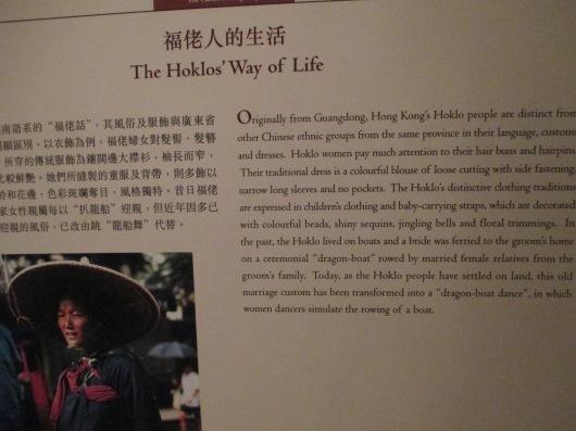 The Hoklo's Way of Life