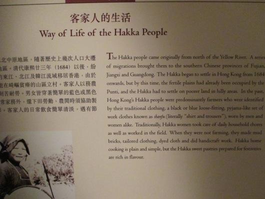 Way of Life of the Hakka People