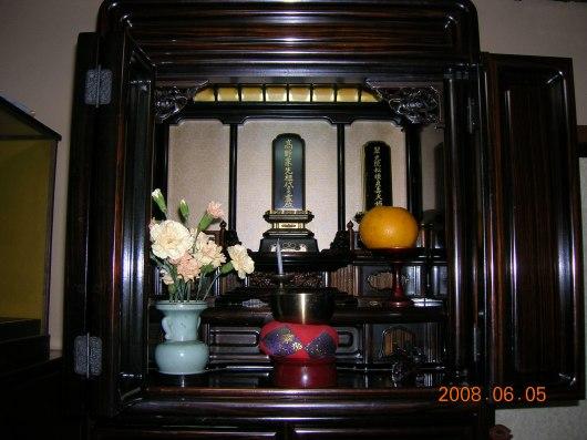 ancestor shrine 3