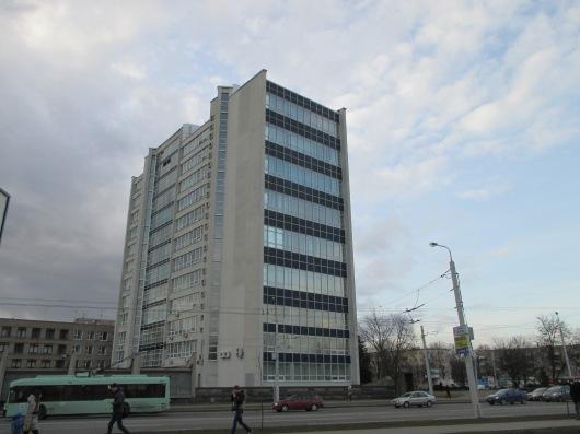 Economics University