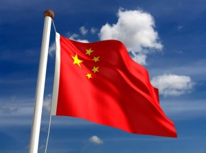 flag of China 3