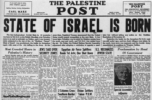 Israel 1948 a