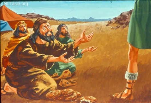 Joshua 9 14 a