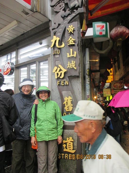 During free time we visited Jiu Fen, a small town with a covered old street swarming with tourists. It has well over a hundred stores selling all kinds of snacks.