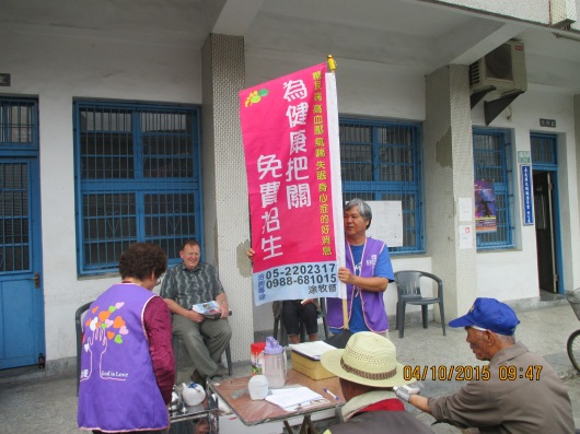 """Setting up health """"clinic"""" in front of community center to mingle with seniors who hang-out there."""
