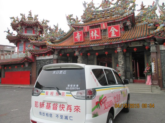 But notice where the community center is located - right next to a Taoist temple! The Kingdom strikes back.