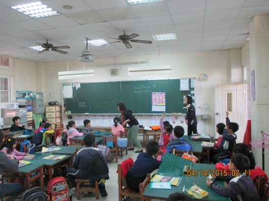 Teaching English in elementary school.