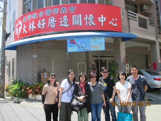 In front of Dalin Good Neighbor Caring Center