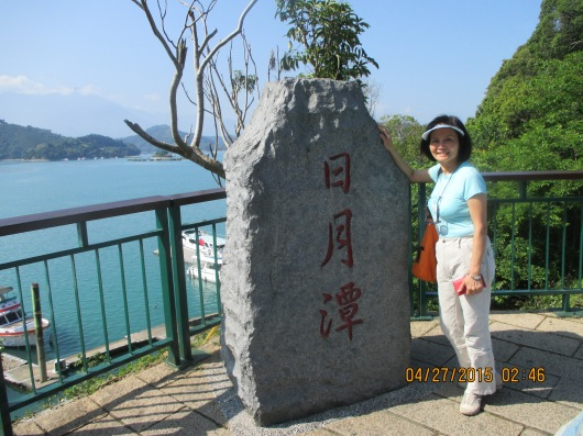 Sun Moon Lake, Nantou