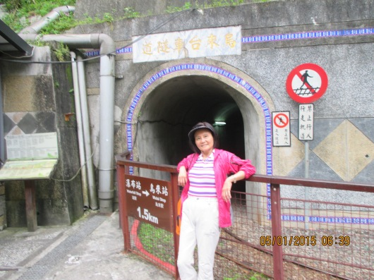 In front of Wulai train tunnel