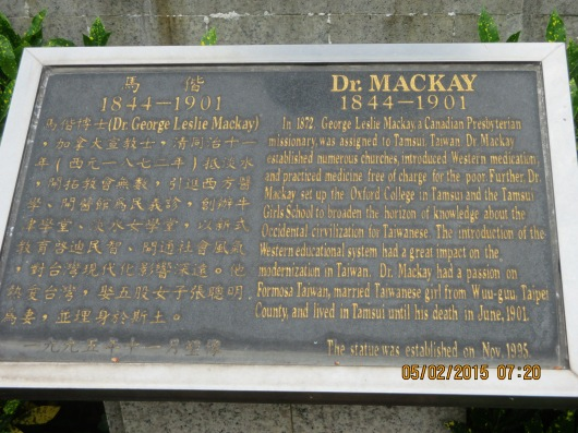 George Mackay, a Canadian missionary doctor went to Taiwan when he was 28.