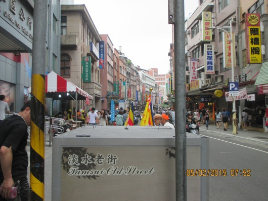 Tamsui Old Street, with many interesting eateries